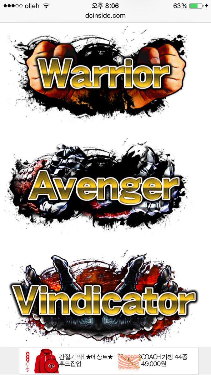 Wonkey On Twitter More Tekken 7 Ranks Http T Co Suijeudjic