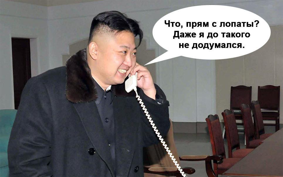 Санкции против России нужно продлить и ужесточить, - Грибаускайте - Цензор.НЕТ 3875