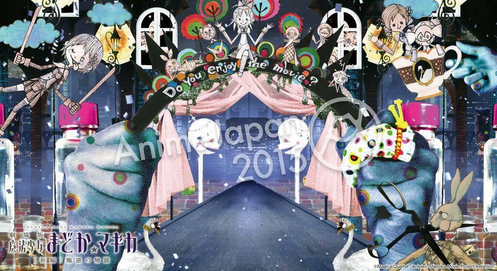 今週末開催のAnimeJapan2015コスプレイヤーズワールドに「劇場版 魔法少女まどか☆マギカ新編」の1シーンを再現した撮影用背景スペースが設置!イヌカレーさんが特別に手を加えて頂いた絵になっています #madoka_magica