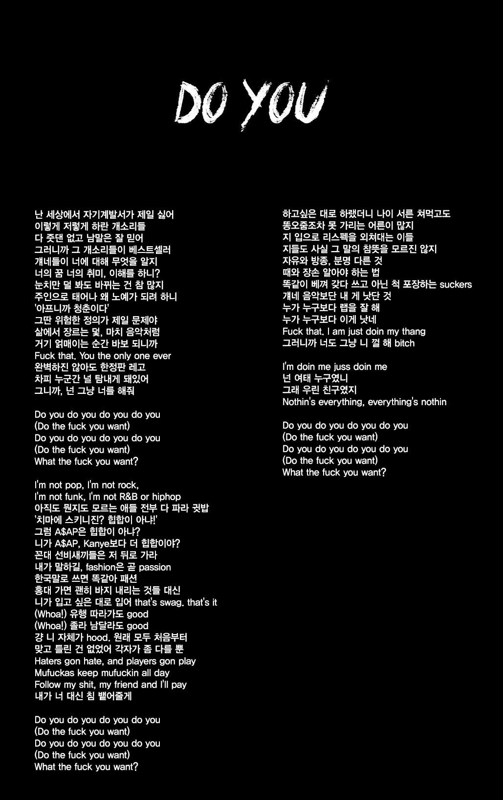 """Do You Know The 5 Types Of Stem Cells: BTS' Rap Monster - """"Do You"""" M/V + Lyrics"""