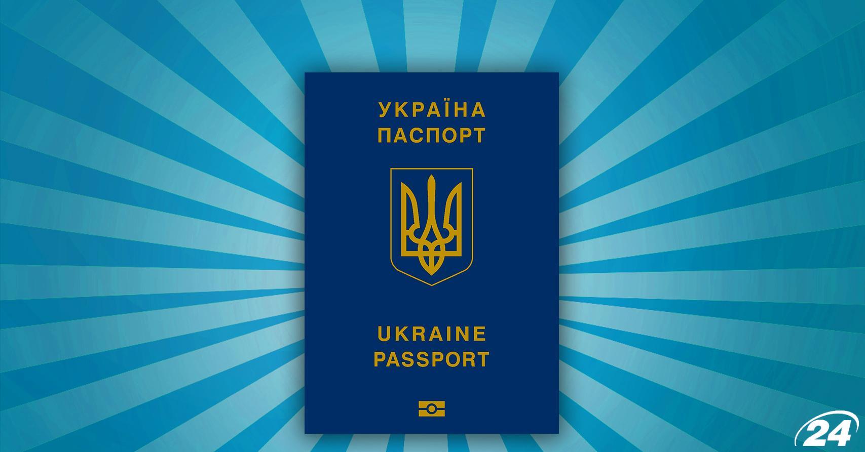 США и ЕС пока не намерены отключать Россию от SWIFT, - Bloomberg - Цензор.НЕТ 4525