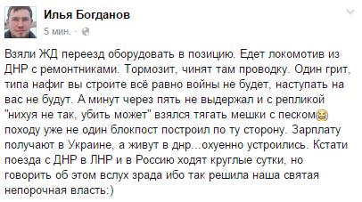 В СБУ не верят в наступление боевиков в ближайшее время и говорят о возможных терактах в Харькове и Одессе - Цензор.НЕТ 3196