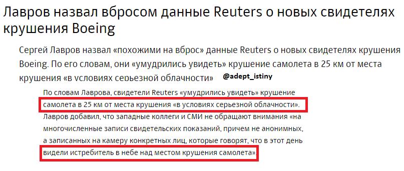 В СБУ не верят в наступление боевиков в ближайшее время и говорят о возможных терактах в Харькове и Одессе - Цензор.НЕТ 5211