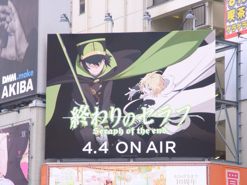 CAgcgoSVEAADblO Visuais de Owari no Seraph e novas artes de personagens!