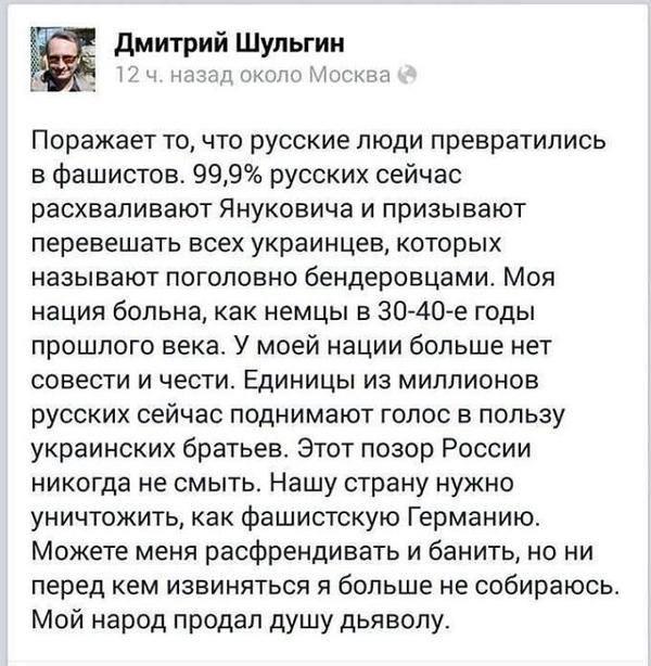 В районе Докучаевска формируется новая тактическая группа террористов, - Тымчук - Цензор.НЕТ 3295