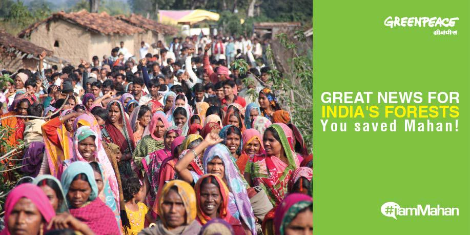More than 4 lakh trees, livelihoods of 50,000 people & 1000 hectares of forest SAVED! Thanks to ALL OF YOU! #IamMahan http://t.co/7YaTy1RN29