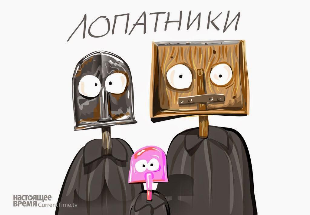 В районе Докучаевска формируется новая тактическая группа террористов, - Тымчук - Цензор.НЕТ 5425