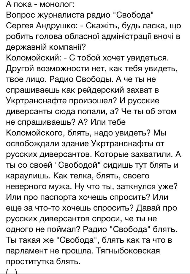Фракция УДАР-Солидарность продавливает незаконные решения, - Алексей Гриценко - Цензор.НЕТ 9267