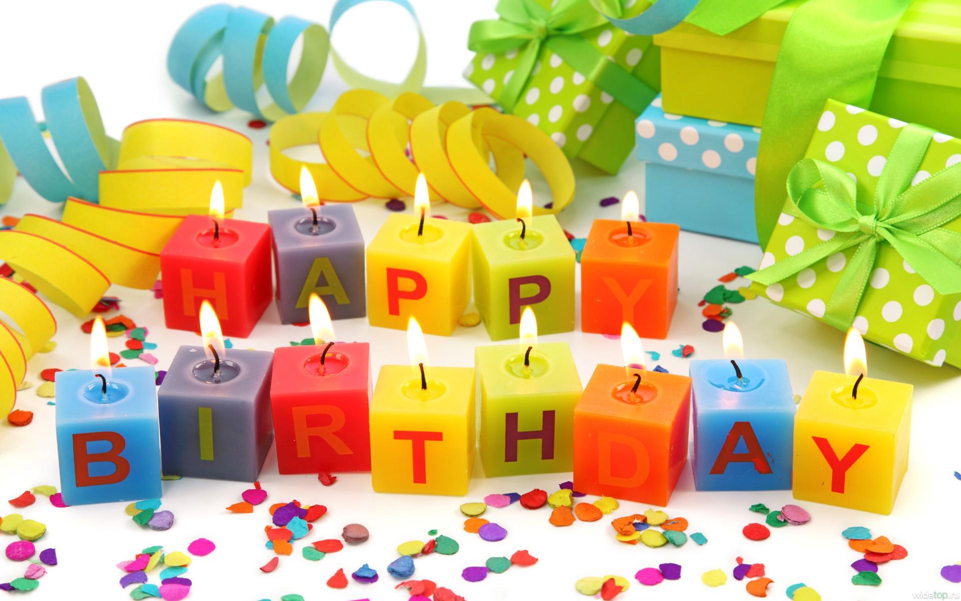 Друг спасибо, подарки с днем рождения открытка