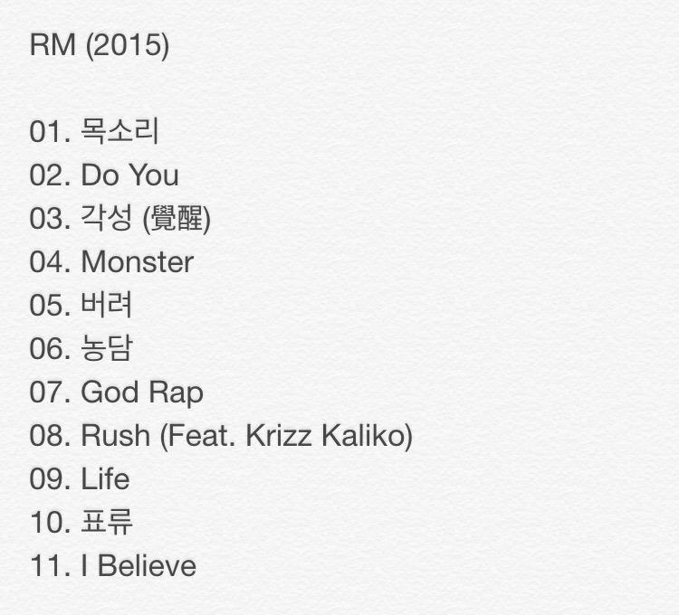 방탄소년단 On Twitter Rap Monsters 1st Mixtape Rm 리슨 및