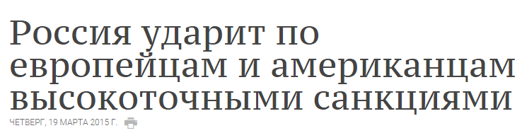 Террористы под руководством российских инструкторов активно осваивают тактику ведения боя в условиях города, - спикер АТО - Цензор.НЕТ 3433