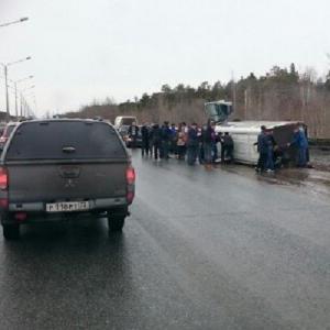 Новости ХМАО Югры, новости Ханты-Мансийска