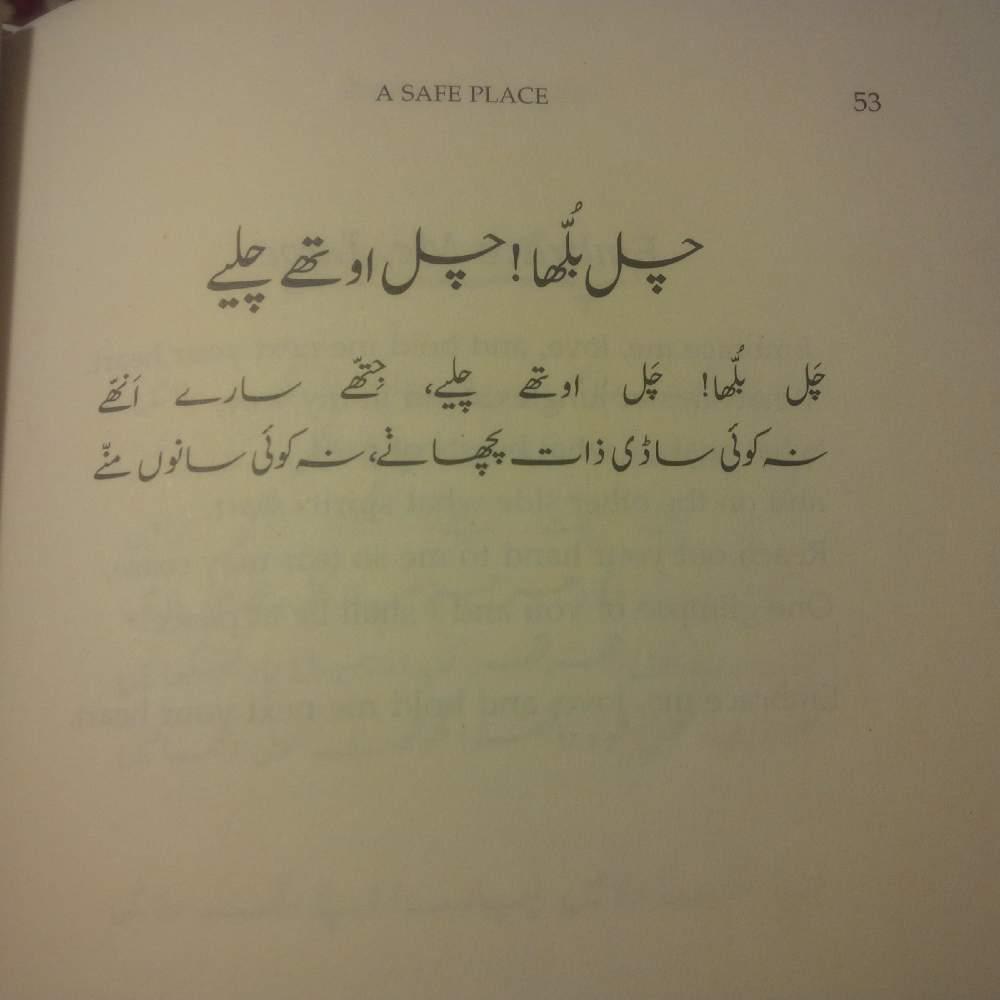 ایمان زینب on Twitter: