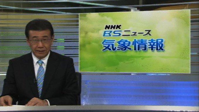 TVウオッチャー(Danny☆鷹)(@TV...