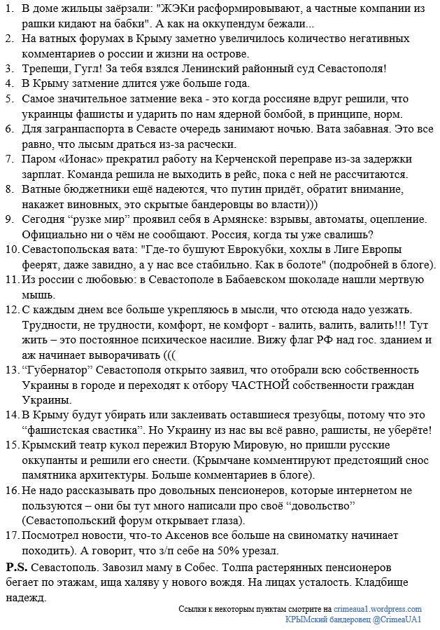 В Черном море завершились учения НАТО - Цензор.НЕТ 7372
