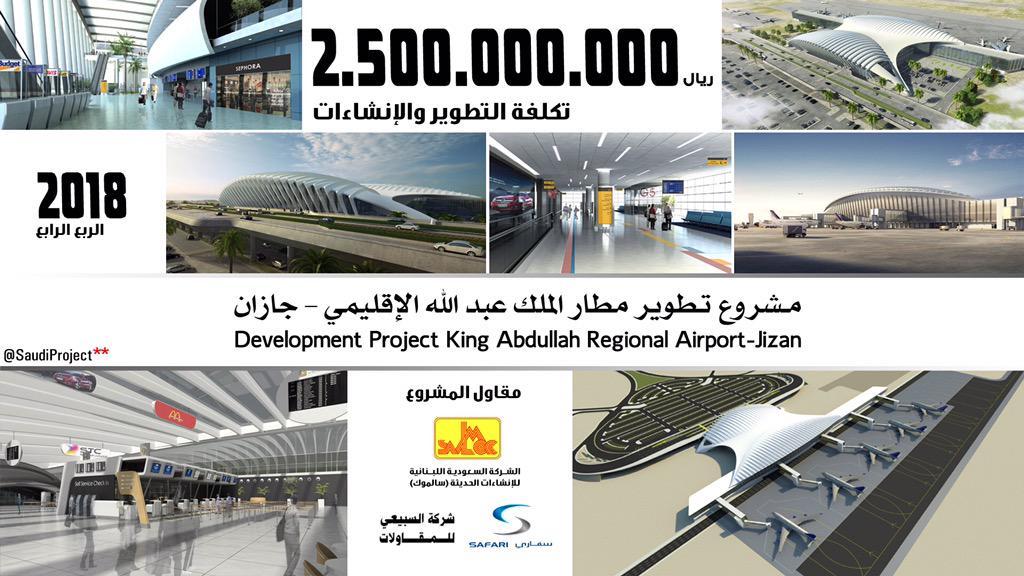 السعوديه دولة عظمى وفي طريقها الى العالم الأول  - صفحة 2 CAkcXh6UIAEC3YT