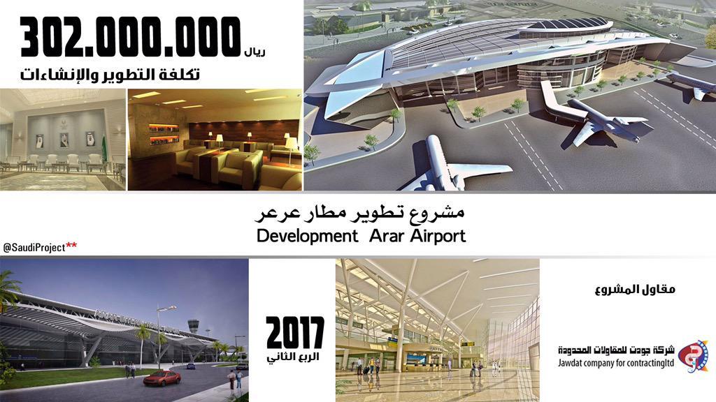 السعوديه دولة عظمى وفي طريقها الى العالم الأول  - صفحة 2 CAkg5bNUsAAv7ic