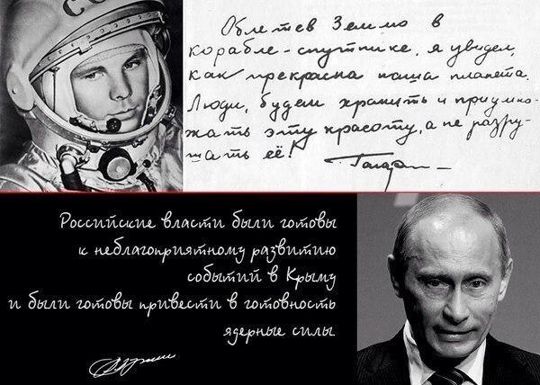 Чубаров остался главой Меджлиса крымскотатарского народа, Умеров стал его замом - Цензор.НЕТ 6006