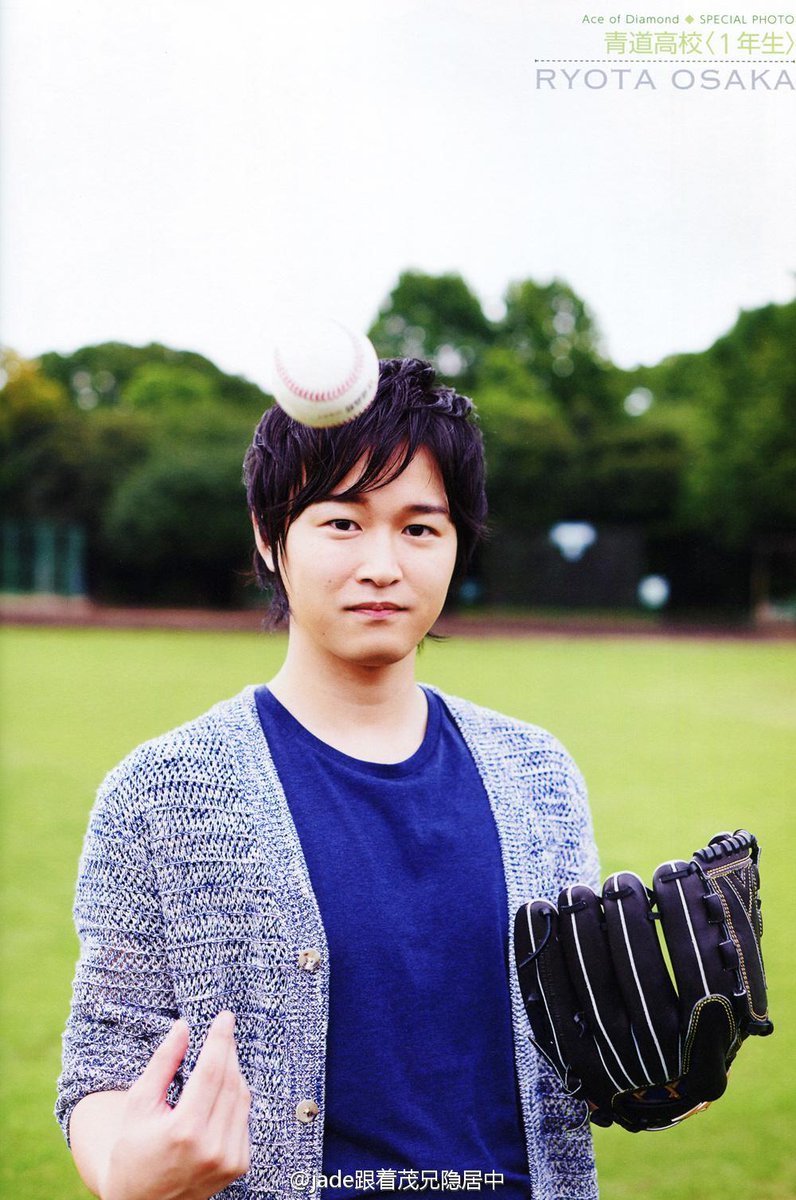 """逢坂良太LOVE@相互フォロー100%! Twitter પર: """"野球する逢坂良太 ..."""