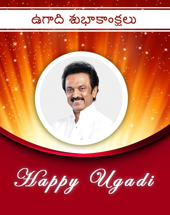 Mkalin on twitter ugadi subhakankshalugreetings on the 1150 pm 20 mar 2015 m4hsunfo
