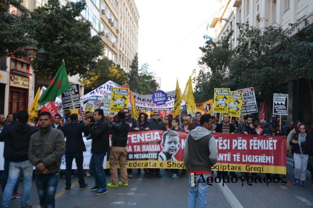 Manifestation antifasciste à Athènes ce 22 mars 2015.