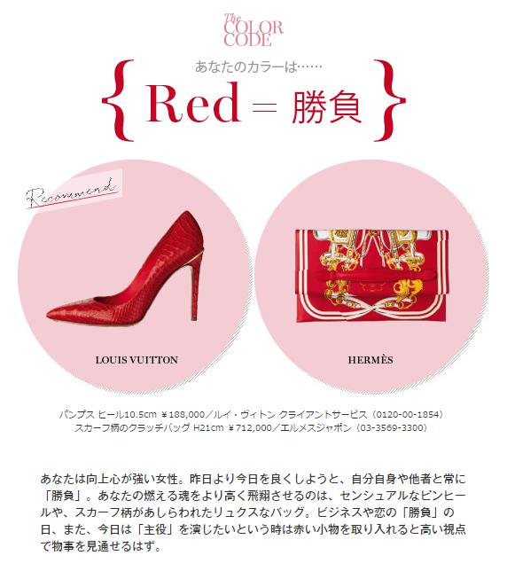 3e13c60e756a あなたは何色!? 人気の「カラー診断」で春の靴&バッグを見つけよう。http://buff.ly/1I3kzR1  pic.twitter.com/ZiwwBnoFZP