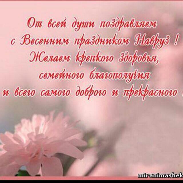 Раскраска, поздравительные открытки с днем рождения на узбекском языке