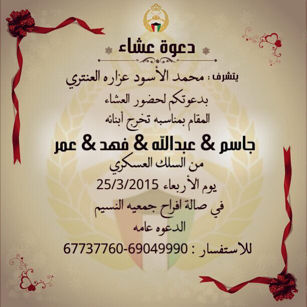 6a2118815 العنتري hashtag on Twitter
