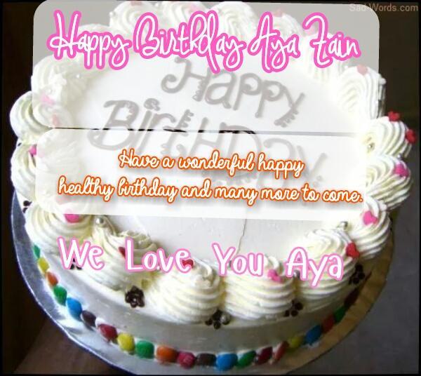 Maher Zain MZAFC on Twitter MaherZain Happy Birthday Aya Zain