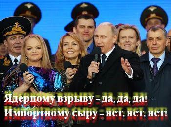 Запад в ответ на агрессию России должен рассматривать все свои возможности, - командующий силами НАТО в Европе - Цензор.НЕТ 9967