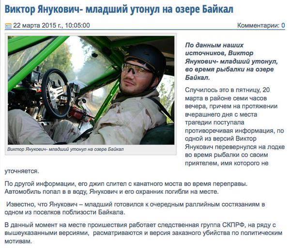 Двое воинов погибли, подорвавшись на растяжке в Новотошковке, - Москаль - Цензор.НЕТ 3393
