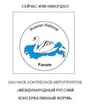 У Евросоюза должен быть запасной план по России, - президент Эстонии Ильвес - Цензор.НЕТ 8290