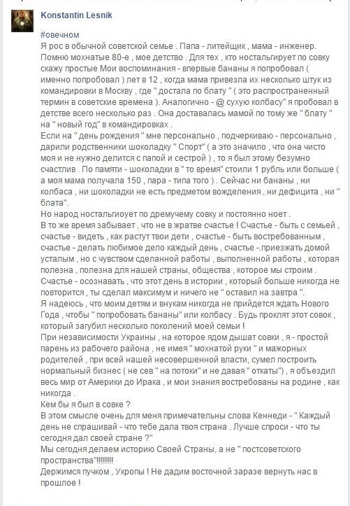 Возле Крымского, Трехизбенки и Станицы Луганской были слышны перестрелки. Вблизи Бахмутовки звучали взрывы, - Москаль - Цензор.НЕТ 9409