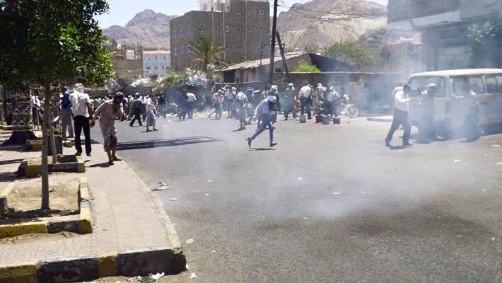 Guerre civile au Yémen - Page 3 CAseAl9W4AA-u-7