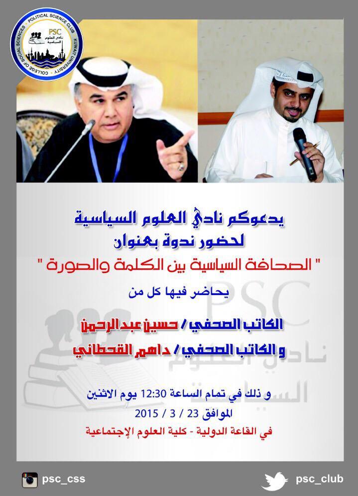 Dr.AhMed Al-HaJji (@DR_ALHAJJI)   Twitter