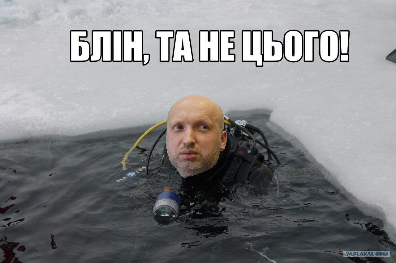 МИД Украины запросил у РФ подтверждение гибели сына Януковича, - Перебыйнис - Цензор.НЕТ 1626