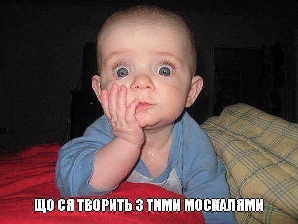 РФ может распасться и остаться с населением 20 млн человек, - Валенса - Цензор.НЕТ 7669