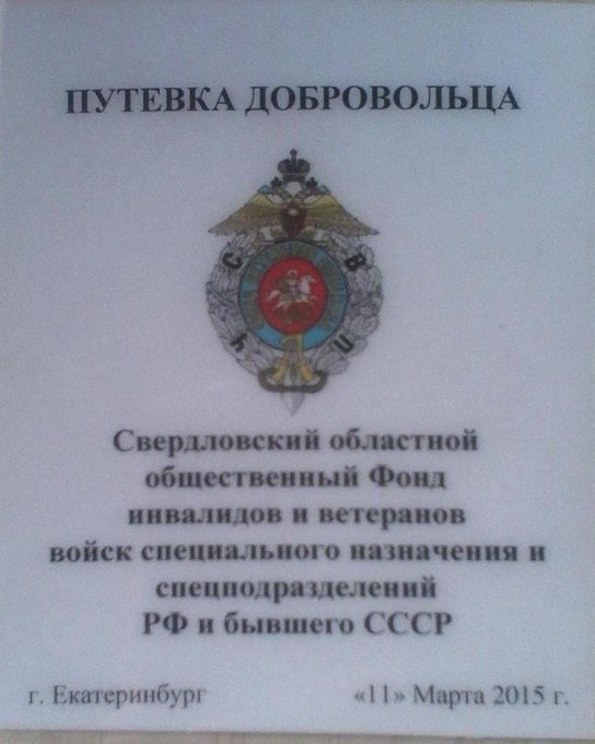 Двоє українських воїнів зазнали поранень 23 березня, ворог 6 разів порушив перемир'я, - штаб ООС - Цензор.НЕТ 8622
