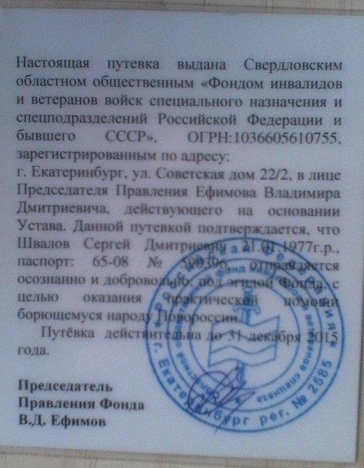 Двоє українських воїнів зазнали поранень 23 березня, ворог 6 разів порушив перемир'я, - штаб ООС - Цензор.НЕТ 9536