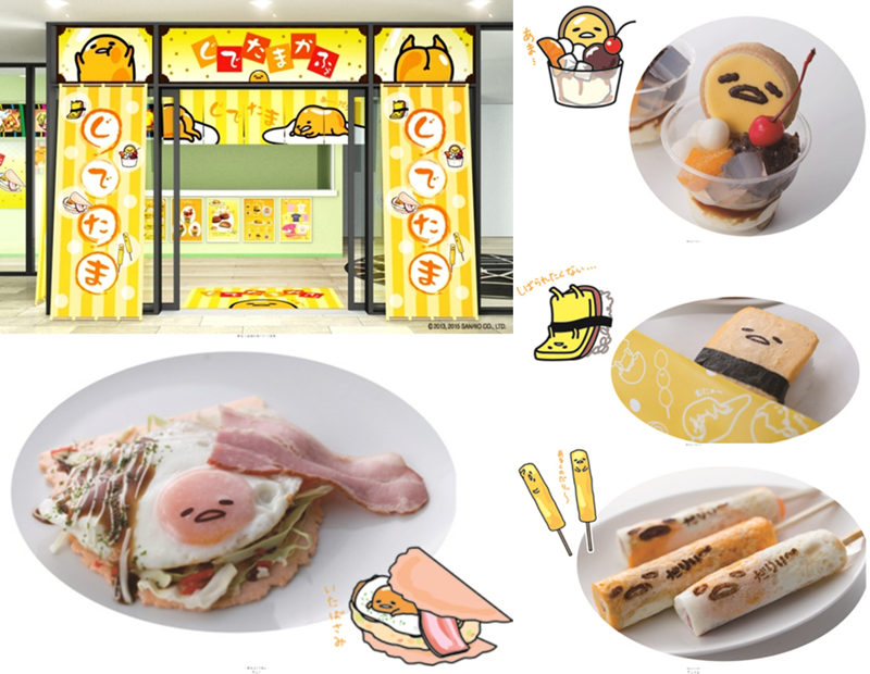 東京スカイツリータウン®に『ぐでたまかふぇ』が期間限定オープン!浅草や東京スカイツリー®など日本有数の観光スポットである「下町」をコンセプトに食べ歩きできるメニューをお届け!6/30まで sanrio.eng.mg/e1137 pic.twitter.com/LITTEtLkQh