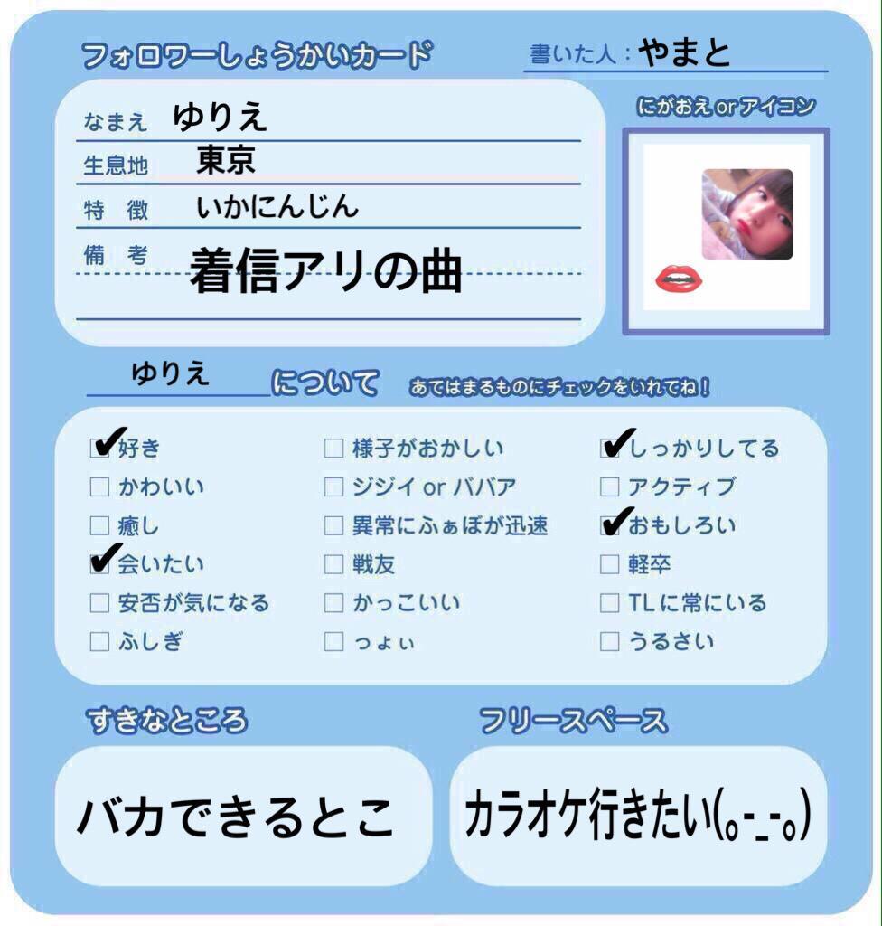 榎本 ゆりえ (@sysy0520) | Twitter
