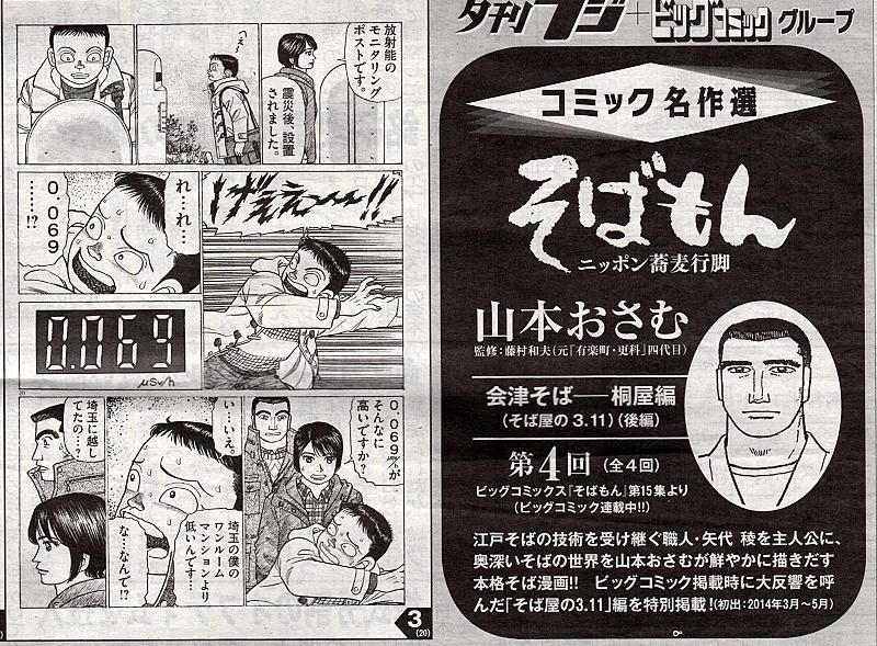 同じ食べ物漫画でも雁屋哲の『美味しんぼ』とはえらい違いだな、もちろんいい意味で。 http://t.co/PiWzqxRLOD