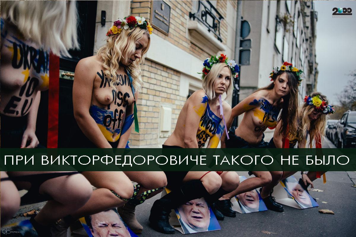 украинские шлюхи фото