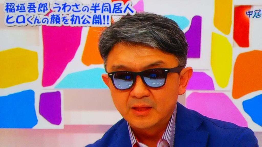 人 同居 稲垣 吾郎