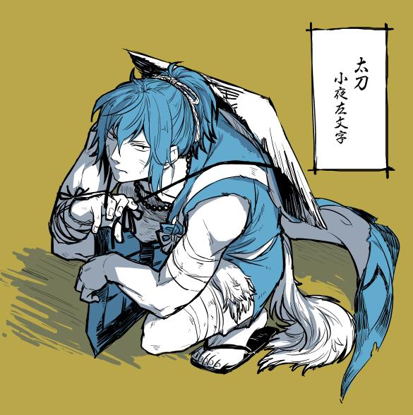 """うな虫 on Twitter: """"【太刀化】..."""