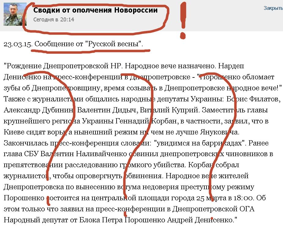 Поддерживаемые Россией боевики постоянно нарушают линию разграничения, - Госдеп США - Цензор.НЕТ 4265