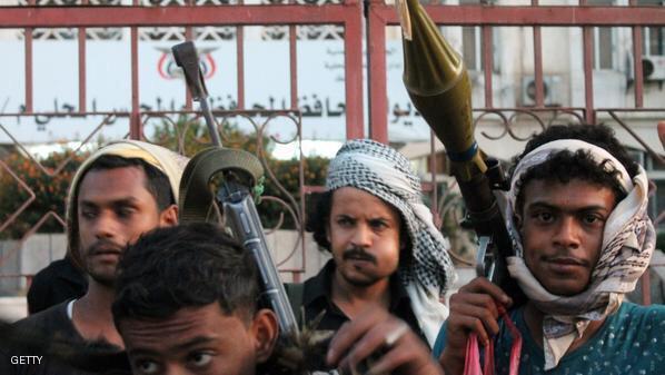 Guerre civile au Yémen - Page 4 CAzd4M2WQAEGz2Q
