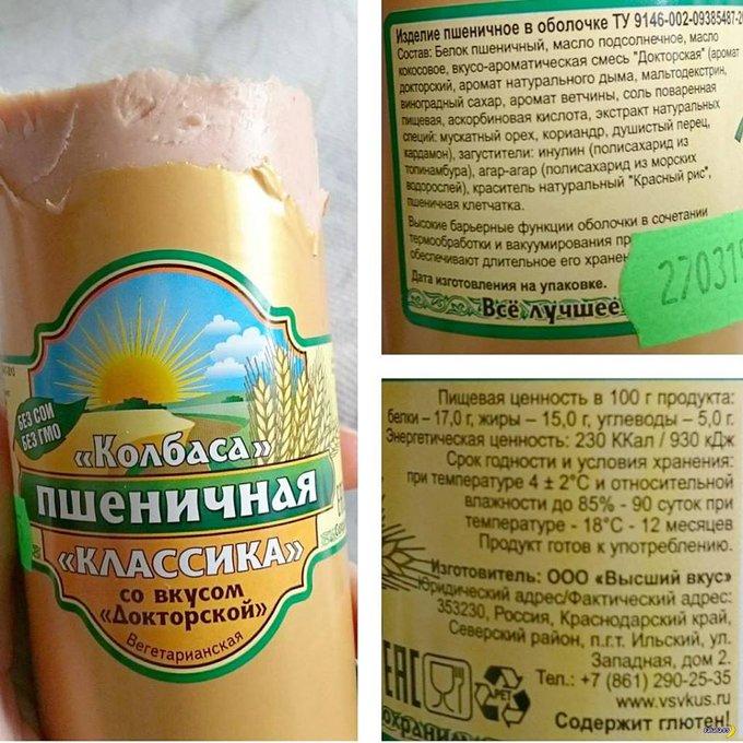 Экспорт лома в РФ угрожает национальной безопасности Украины, - эксперты - Цензор.НЕТ 2140
