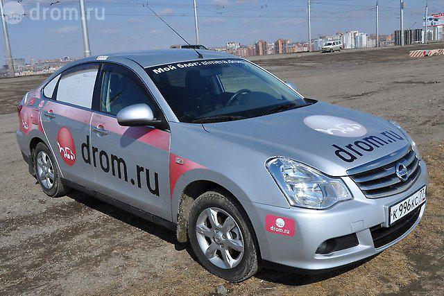 контент дром иркутск продажа автомобилей с пробегом опель нервно