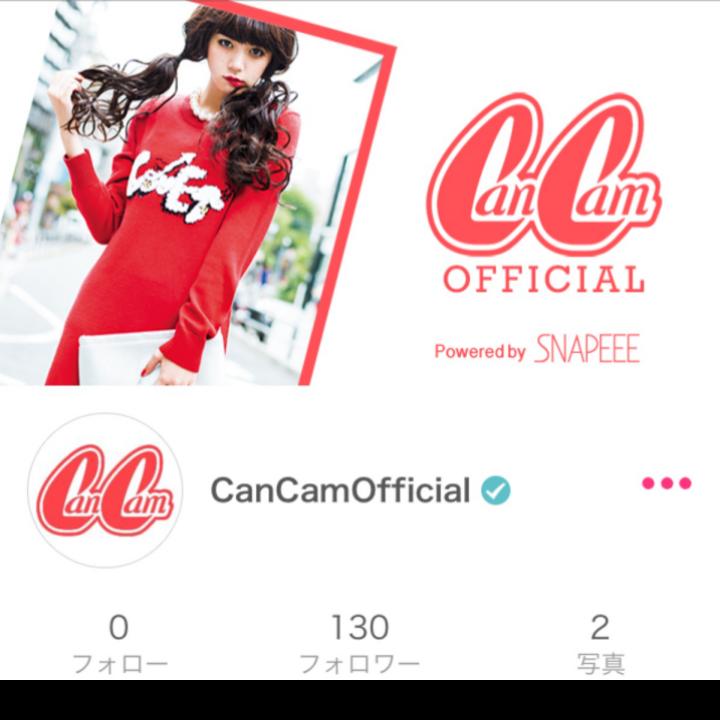 本日SnapeeenにCanCamOfficialチャンネルがスタートしたっぴ(・8・) ただいま、CanCam専属モデル池田エライザちゃんのムック本@elaiza_ikdをピックアップしてるっぴよ♡早よ見るっぴ! #Snapeee http://t.co/wUgSyueuP4
